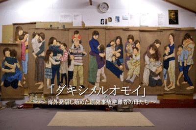 【トークイベント】アートプロジェクト「ダキシメルオモイ」の発起人、小林憲明さんが来訪!