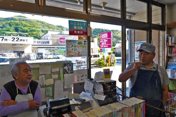 〇〇さんと息子の〇〇さん。二人が店頭に並ぶことは珍しい。普段は〇〇さんがレジに立ち、〇〇さんが奥で本の整理をしている。ちなみに〇〇さんもハスキーボイス