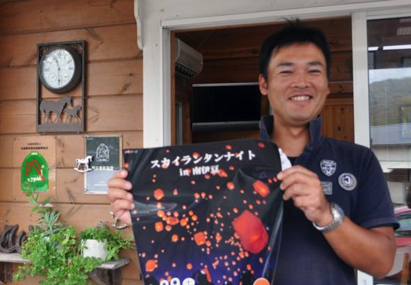 photo:吉澤さん。南伊豆上賀茂にある「伊豆下田乗馬クラブ」の2代目オーナー。東京、千葉の大学で学び、2000年に南伊豆に戻って来た。