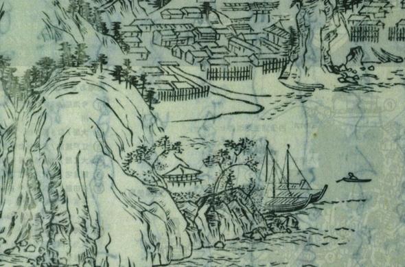 1804年に描かれたと言われる子浦集落の絵。湾になっているため波がなく、静かな海として知られている。嵐が起きたとき、船が入りやすい港だった