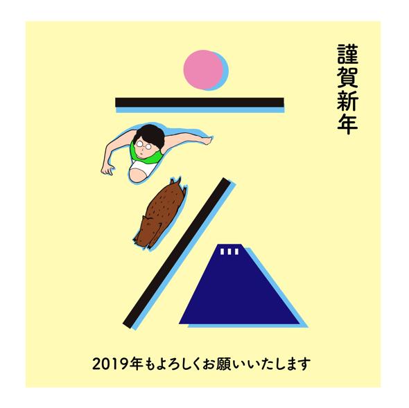 2019 copy