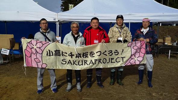 熱帯植物園では安藤さんが主導で東日本大震災のチャリティイベントもしている。2012年から南伊豆の桜(河津桜)を福島で植えるプロジェクトだ。今年で7年目。