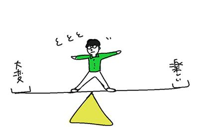 【漫画!南伊豆新聞vol.03】〜ローカルメディアの編集長になって、もうすぐ1年〜