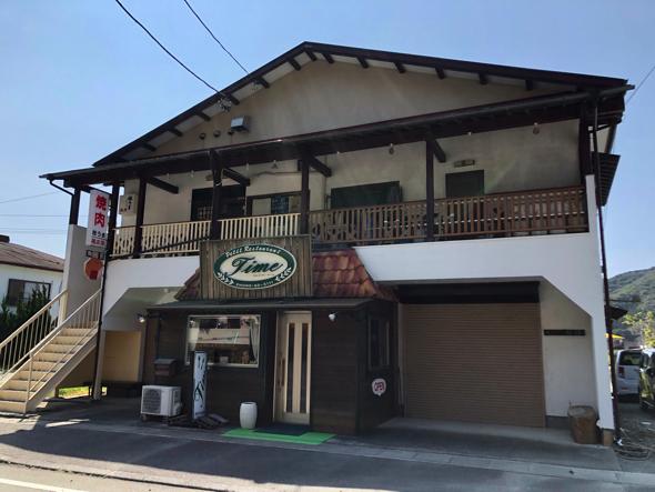 1階がTime。イタリアン料理のお店だ。もともとスナックだったお店を改装した