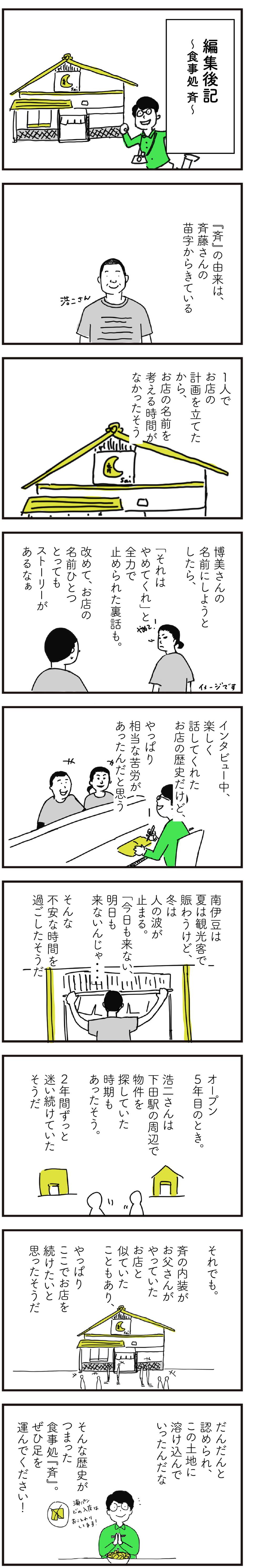 0036 copy