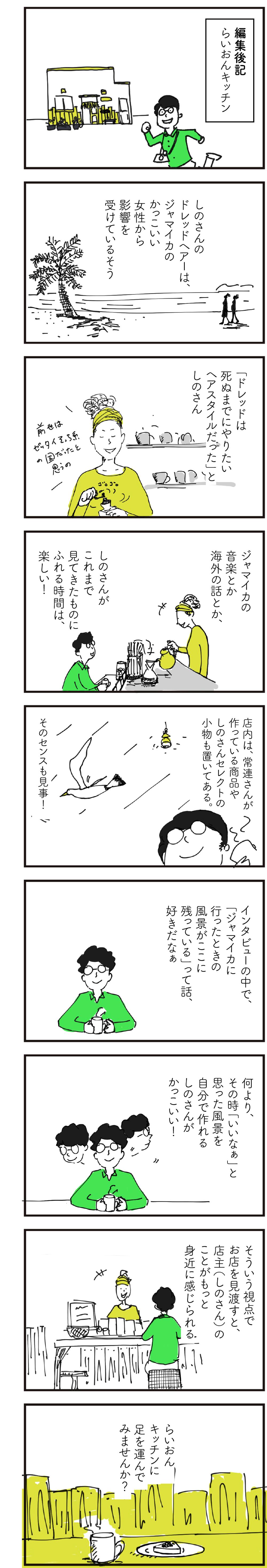 0044 copy