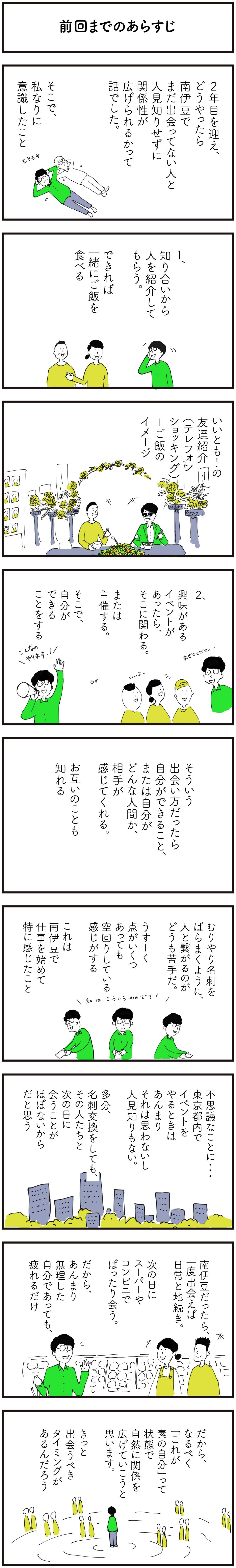 0063 copy