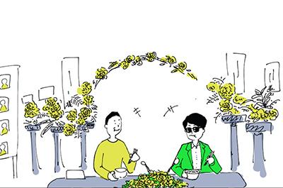 【漫画!南伊豆新聞vol.5】〜新しいご縁を広げる時に大事にしたいこと〜