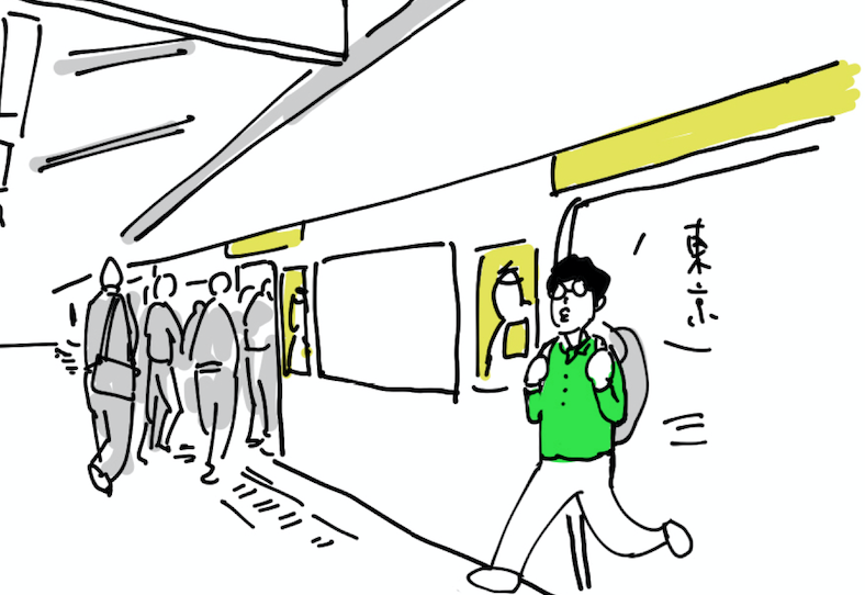 【マンガ!南伊豆新聞vol.8】〜東京と南伊豆を行き来して〜