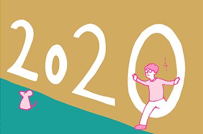 2020年南伊豆新聞もよろしくお願いします。