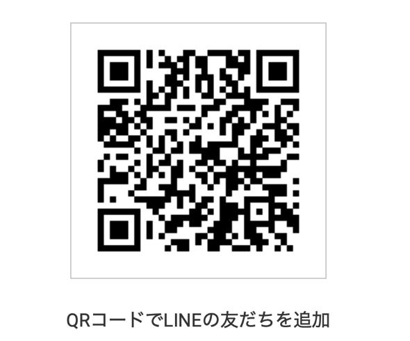 こちらが南伊豆新聞のLINEアカウントです