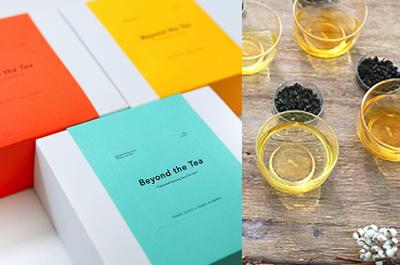 南伊豆新聞が台湾のお茶ブランド「THREE LEAFS 三叶」とコラボ商品「Beyond the Tea 」を発売!
